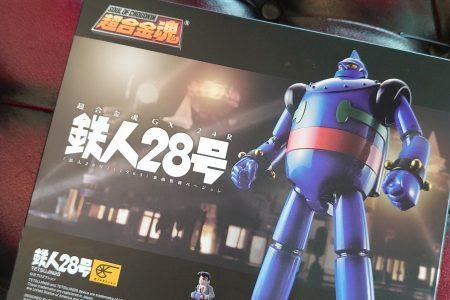 超合金魂☆鉄人28号 & ブラックオックスの回♪